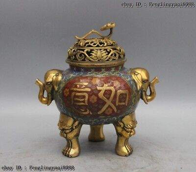 Chinese Perfect Cloisonne Handmade Dragon Ball Incense Burner Qianlong Year Collectibles Decorative Collectibles