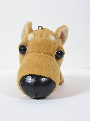 "Artlist Collection The Dog - 6"" Shiba Inu Plush Fabric and Bean Stuffed Animal"