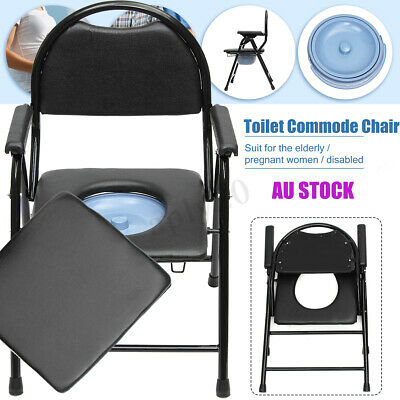 Pregnant Elder Folding Bedside Bathroom Toilet Chair Commode Seat Shower +Potty