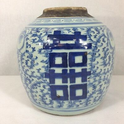 Antique Chinese Blue And White Ginger Jar Double Happiness 17cm High