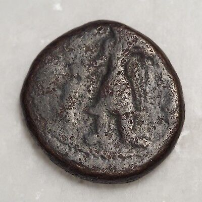 Ancient Bronze Coin Bactrian for identification, Indo-Scythian 16.2 AE24
