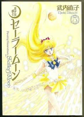 1x Japanischer Kodansha Sailor Moon Manga Perfect Edition Nr. Vol. 5 Venus Japan