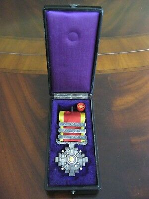Original WWlI Japanese Pillars of State 6th Class Medal w/Rosette (Lapel Pin)
