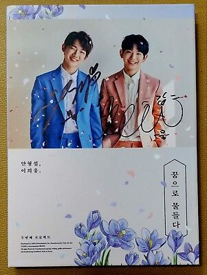 "KOREA MUSIC] hyeong seob & huiung ""dreams stain"" 1st Album CD K-POP (Signed CD)"
