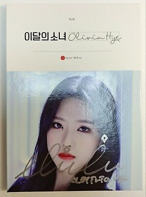 "KOREA MUSIC] MONTHLY GIRL LOONA ""OLIVIA HYE"" Single Album CD K-POP (Signed CD)"