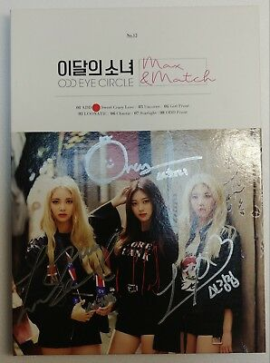 KOREA MUSIC] Monthly Girl ODD EYE CIRCLE [MIX&MATCH] Album CD K-POP (Signed CD)