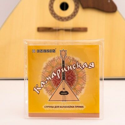 EMUZIN Three (3) string Balalaika Prima Steel & Nylon strings, Kamarinskaya - UK