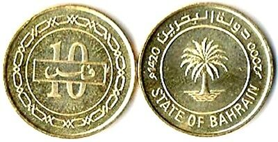 One Hundred (100) Bahrain 10 Fils Uncirculated Brass Coins,1992-2000,KM 17