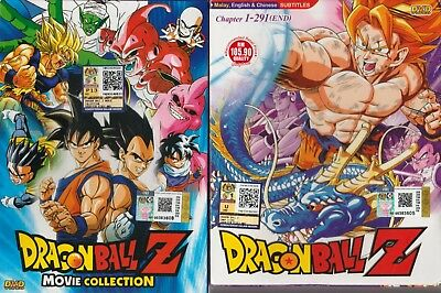 Anime DVD Dragon Ball Z Complete Series Vol.1-291 End + Movie Collection Eng Sub