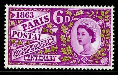 SG636 1963 PARIS Unmounted Mint