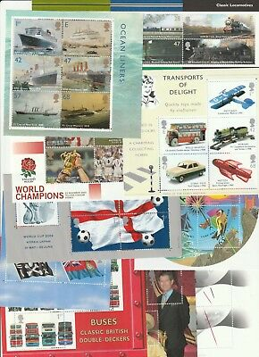 £25+ of DISCOUNTED Mint MNH (unused) GB Stamps for Cheap UK Postage /Collection