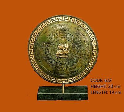 Ancient Greek Bronze Shield Small Size Museum Replica