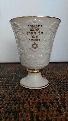 KIDDUSH CUP by LENOX 24K Gold  Hebrew Star of David USA