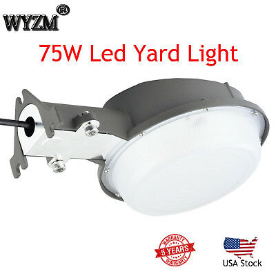 2 Pack 75W LED Yard Security Light Dusk To Dawn Photocell Outdoor Lighting