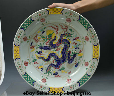 """16"""" Old Chinese Famille Rose Porcelain Dynasty Dragon Loong Dish Plate Screen"""