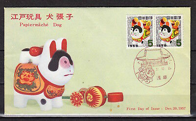 JAPAN 1957 FDC Sc#644, NEW YEAR OF THE DOG 1958 'INU-HARIKO'