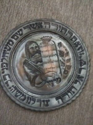"Judaica Rare ""Moses and The Tablets of Covenant"" Wall Tray"