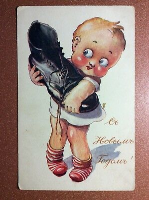 RARE! Antique Art Nouveau Russian NY postcard 1917 girl big eyes with huge boot