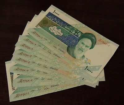 5x 10000 Serie Iranian Iran Rial Khomeini Collectible Uncirculated Paper Money