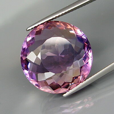 16.75Ct.Real! 100%Natural BIG Purple&Golden Bolivia Ametrine Round 17.8mm.