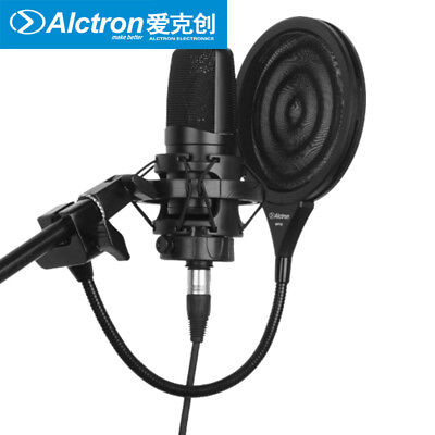Hot Dual Layer Recording Studio Microphone Mic Windscreen Pop Filter Mask Shield