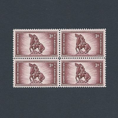 Teddy Roosevelt's Rough Riders - Vintage Mint Set of 4 Stamps 70 Years Old!