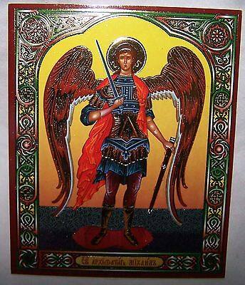 Russian Christian Icon, St. Archangel Michael