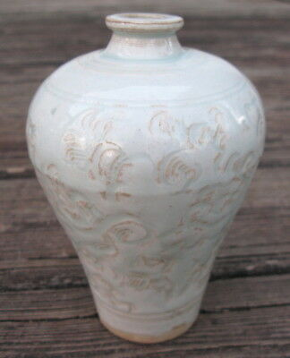 Antique Chinese porcelain meiping vase Qingbai Song Dynasty style 4x6in #2758