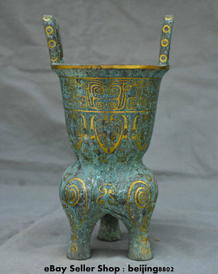 "10.6"" Antique Chinese Bronze Ware Gilt Dynasty Handle 3 Legs Ding Incense Burner"