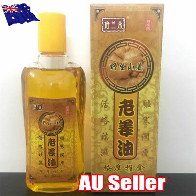 HIGHT QUALITY Plant Therapy Lymphatic Drainage Ginger Oil BO