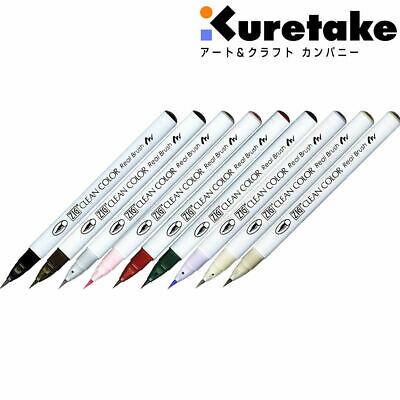 Kuretake ZIG CLEAN COLOUR Real Brush