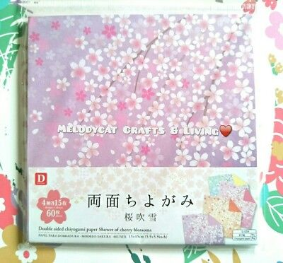 60PCS SAKURA Japanese DOUBLE-SIDED Origami Chiyogami Paper Cherry Blossom SET D