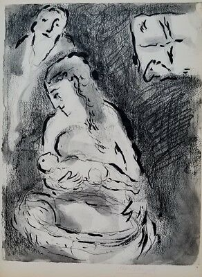MARC CHAGALL Hand Signed Bible Drawing Heliogravure from 1960 Verve Revue COA