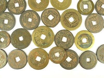 Lot of 32 Pcs Vintage Antique Chinese Cash Coins Old Estate Currency Collection