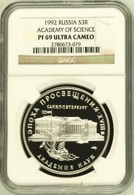 Russia 1992 Academy of Science 3 Rouble 1 Oz Silver NGC PF 69 Perfect