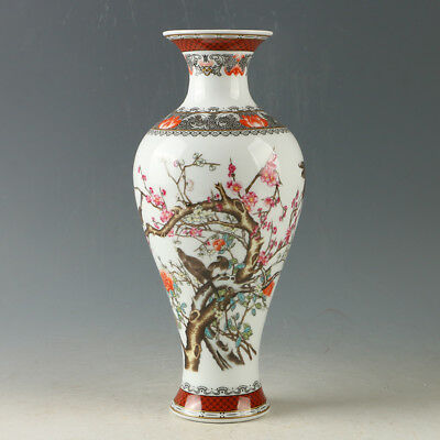 China Porcelain Hand-Painted Flower & Bird Vase W Qianlong Mark R1161