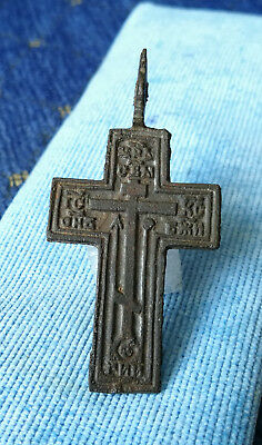 Late/post Medieval Era Bronze Cross Pendant - Wearable
