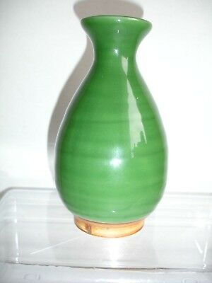 Nakagama Sake Wine Bottle  Japan