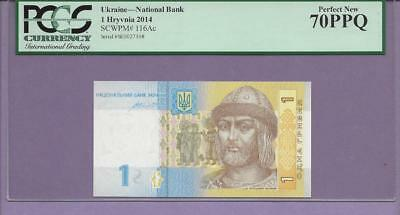 """Ukraine Pick# 116Ac  PCGS PPQ   """"PERFECT 70""""  SCROLL DOWN FOR SCANS"""