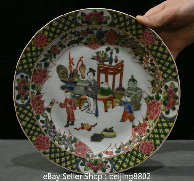 """9.2"""" Old Chinese Famille Rose Porcelain Dynasty Child Woman Tray Plate Screen"""