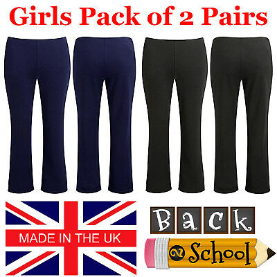 2 Pack Girls Pull Up School Trouser Finely Ribbed Elasticated Waist Stretch Pant