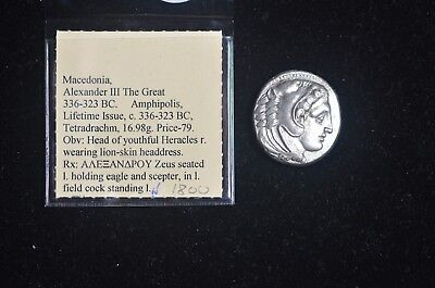 TETRADRACHM - MACEDONIA, ALEXANDER III THE GREAT 336-323 BC  -  16.98g