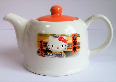 SANRIO Hello Kitty Pottery YOSINOYA teapot cute Kawaii Very rare Japan limited