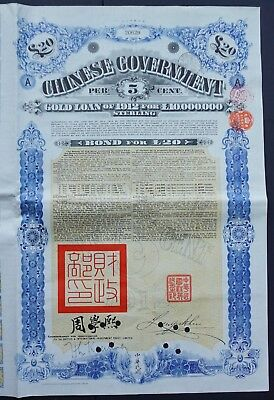 China - 5% Chinese Government - 1912 - Gold bond for 20 pounds