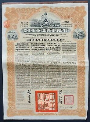 China - 5% Chinese Government 1913 - gold bond for 20 pounds -UK issue-