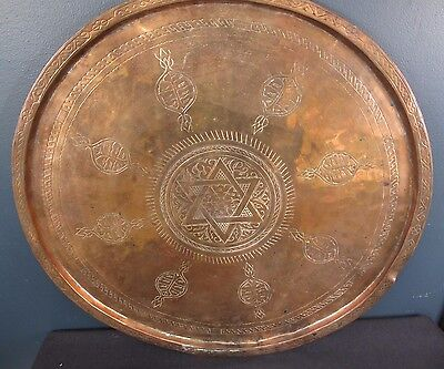 "Large Antique Star of David Judaica 24"" Copper Tray Signed? Persian Turkish"
