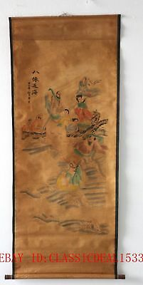 Old Collection Scroll Chinese Painting /The Eight Lmmortals Crossing the Sea+b
