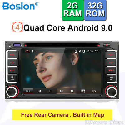 Android 7.1Toyota Car Stereo DVD Player GPS Navi BT Corolla Prado RAV4 MR2 Yaris