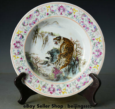 """11"""" Chinese Famille Rose Porcelain Animal Zodiac Year Tiger Plate Tray Dish"""
