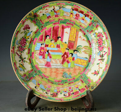 """12"""" Chinese Royal Palace Famille Rose Porcelain Figures People Plate Tray Dish"""